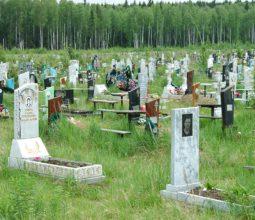 Разработка и согласование проектов СЗЗ кладбищ